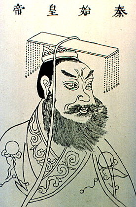 A drawing of Emperor Qin, whose dynasty reigned around the time Kombucha is said to have been discovered, 221 BC.